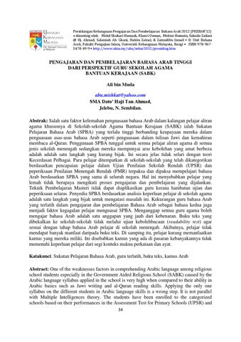 Kertas Kerja Bahasa Arab By Moktar Hussain Issuu