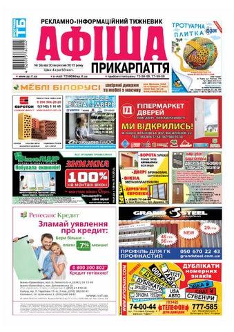 afisha541 by Olya Olya - issuu 1544c15131114