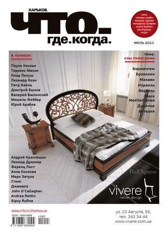 25cb91ff00d5 Besplatka  45 Харьков by besplatka ukraine - issuu