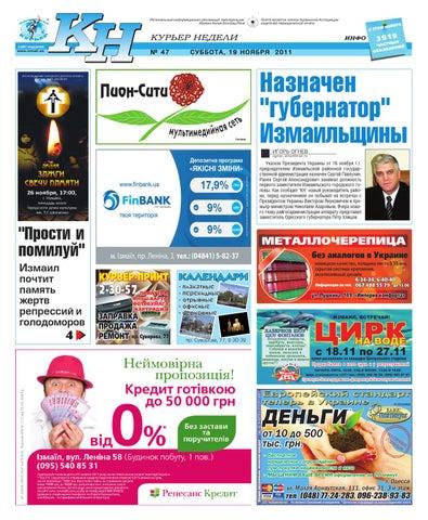 Реклама для сайта ucoz платння как про рекламировать рекламу для свадьбы