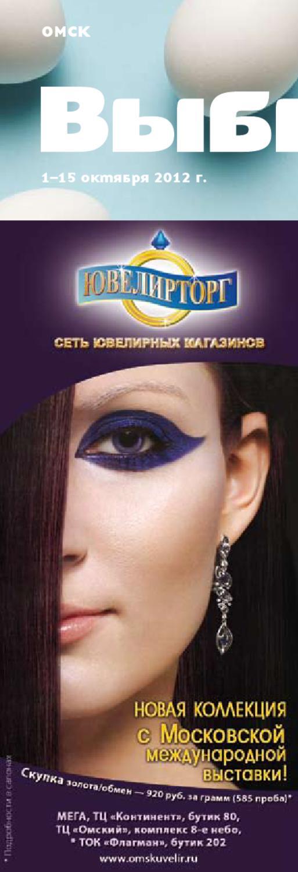 УЛазерная косметология Улица Ашмарина Чебоксары