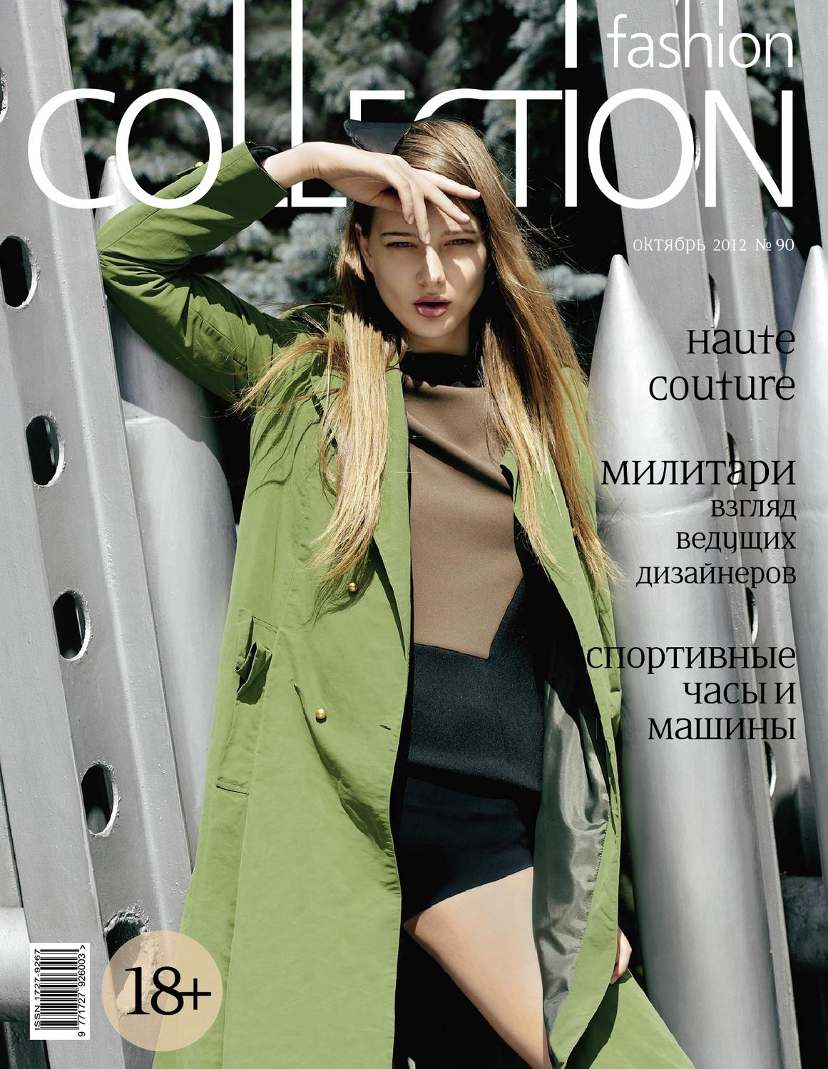 Fashion Collection October 2012 by Fashion Collection - issuu 24a0f588bc7