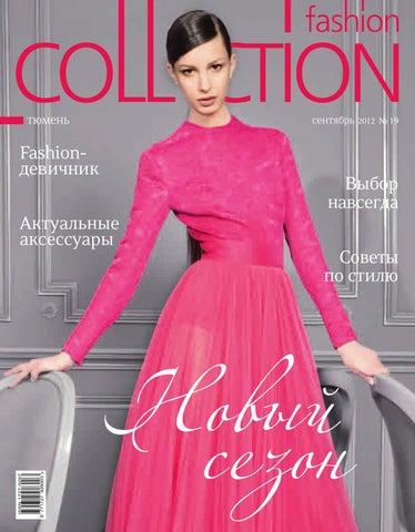 284a34b9061e Fashion Collection Tyumen_19 by christina shulga - issuu