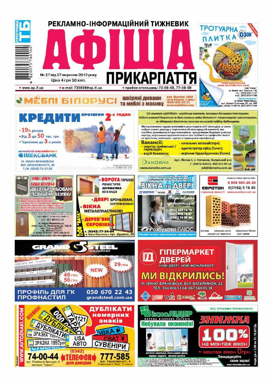 afisha542 (37) by Olya Olya - issuu 1be63c2bbb702