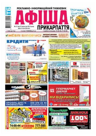 afisha542 (37) by Olya Olya - issuu ac6158a23ebc1