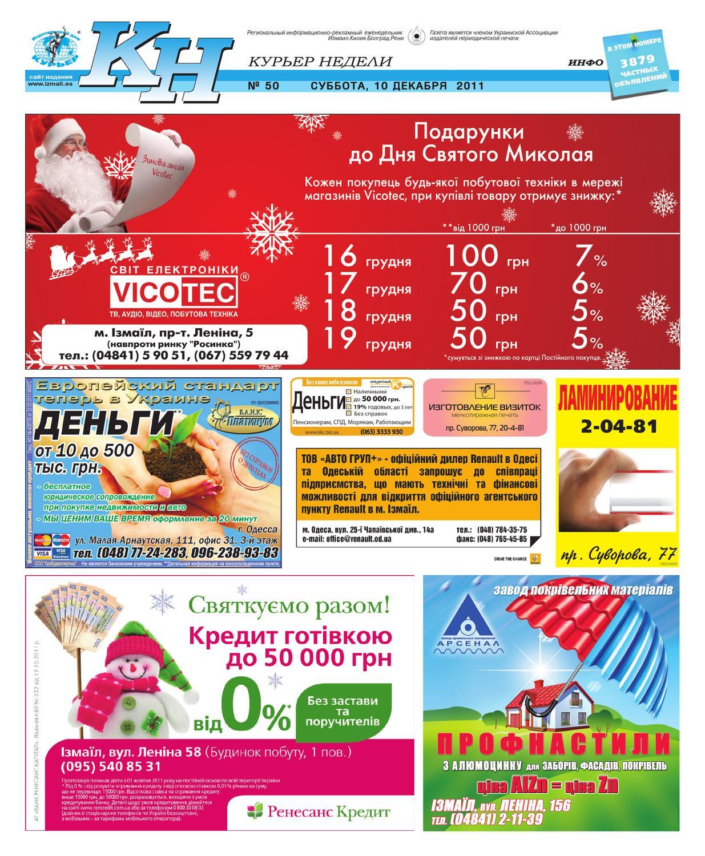 инструкция на автомагнитолу сони 30е в россии