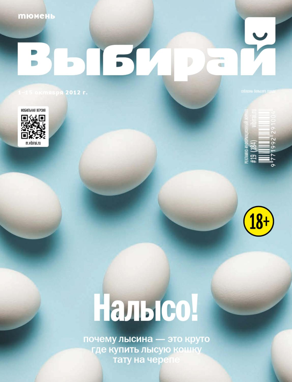 7c566988e Журнал