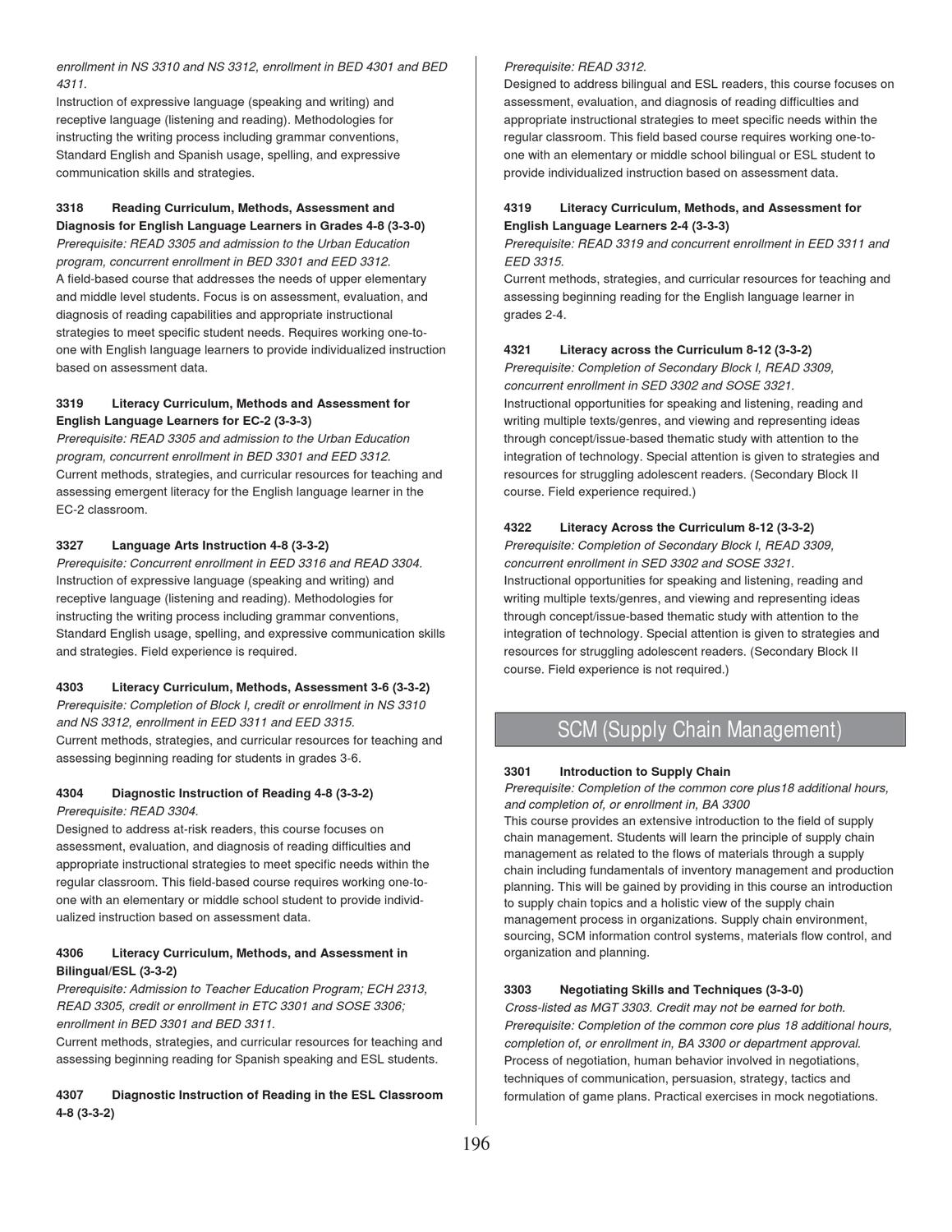 UHD Catalog 2012/2013 by University of Houston-Downtown - issuu