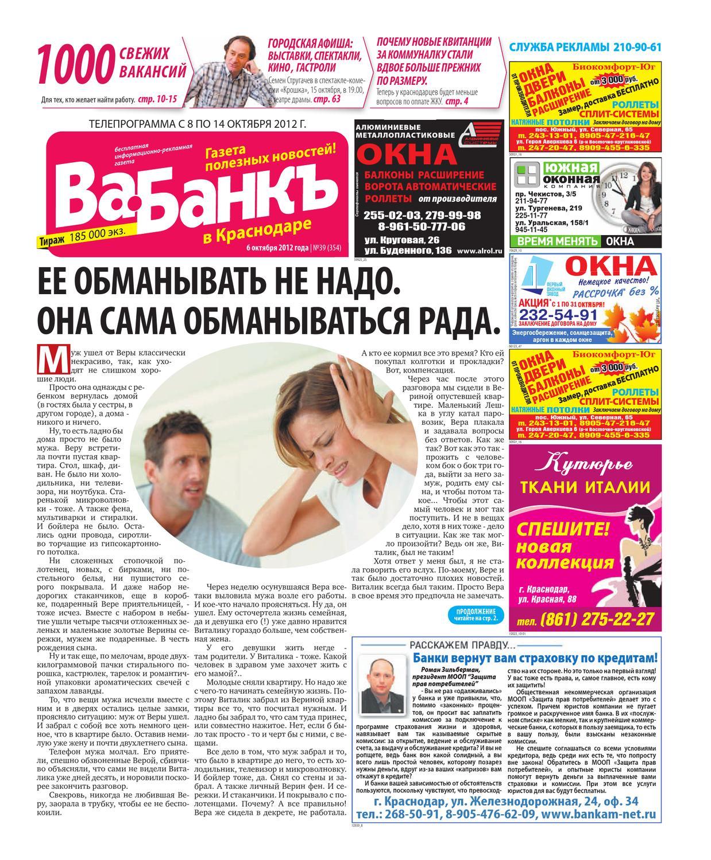 Полная женщина 45л познакомится для секса с молодым парнем от25л украина