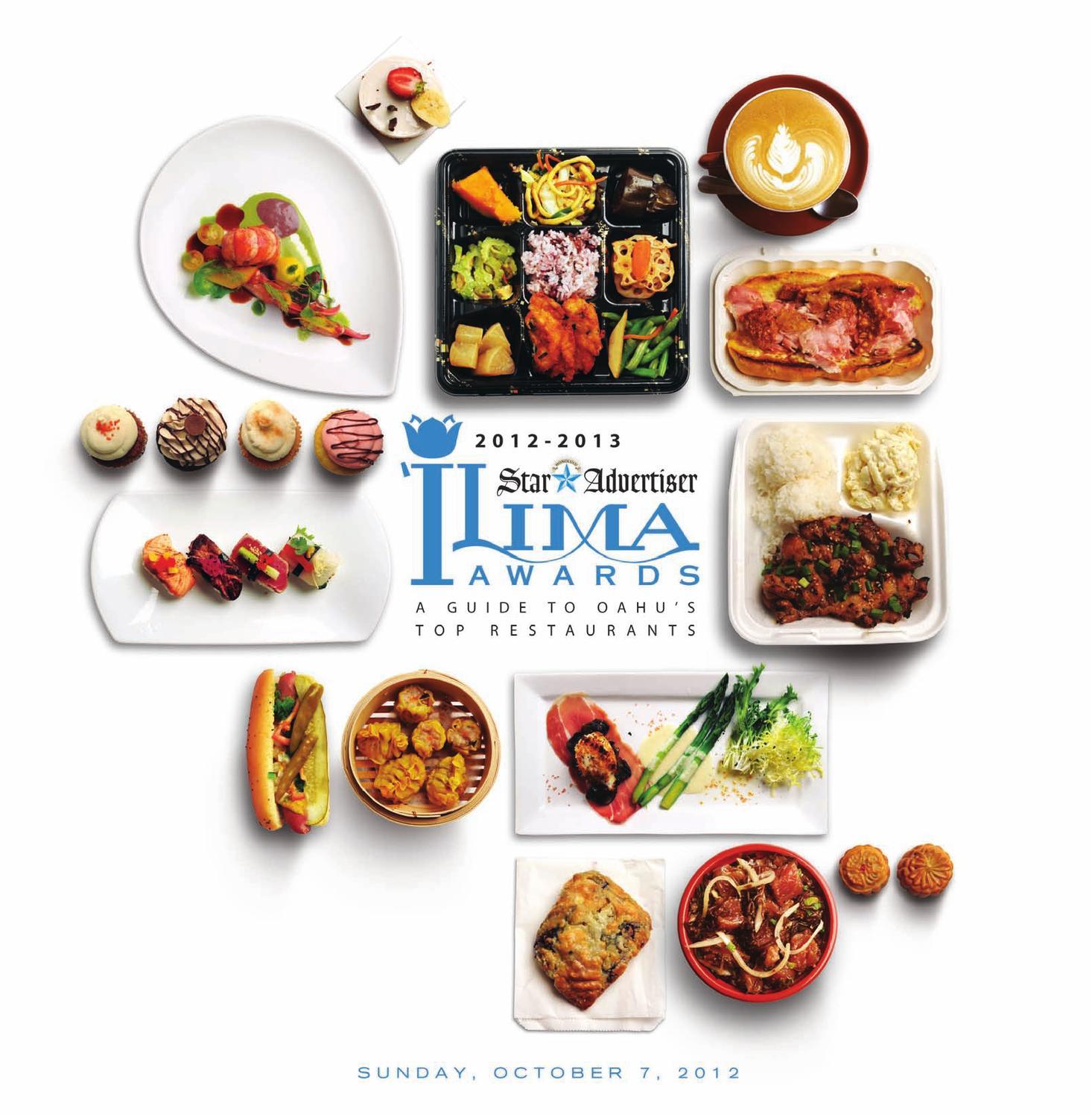 afcd96b2106 Ilima Awards 2012-2013 by Oahu Publications