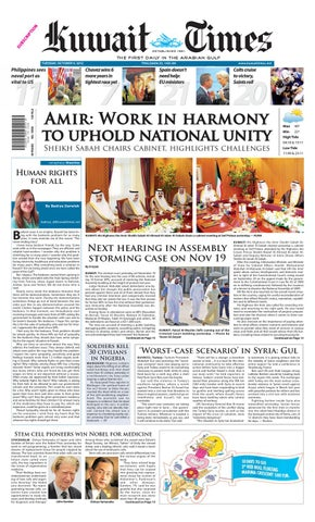 9th Oct by Kuwait Times - issuu 7a663c3f5