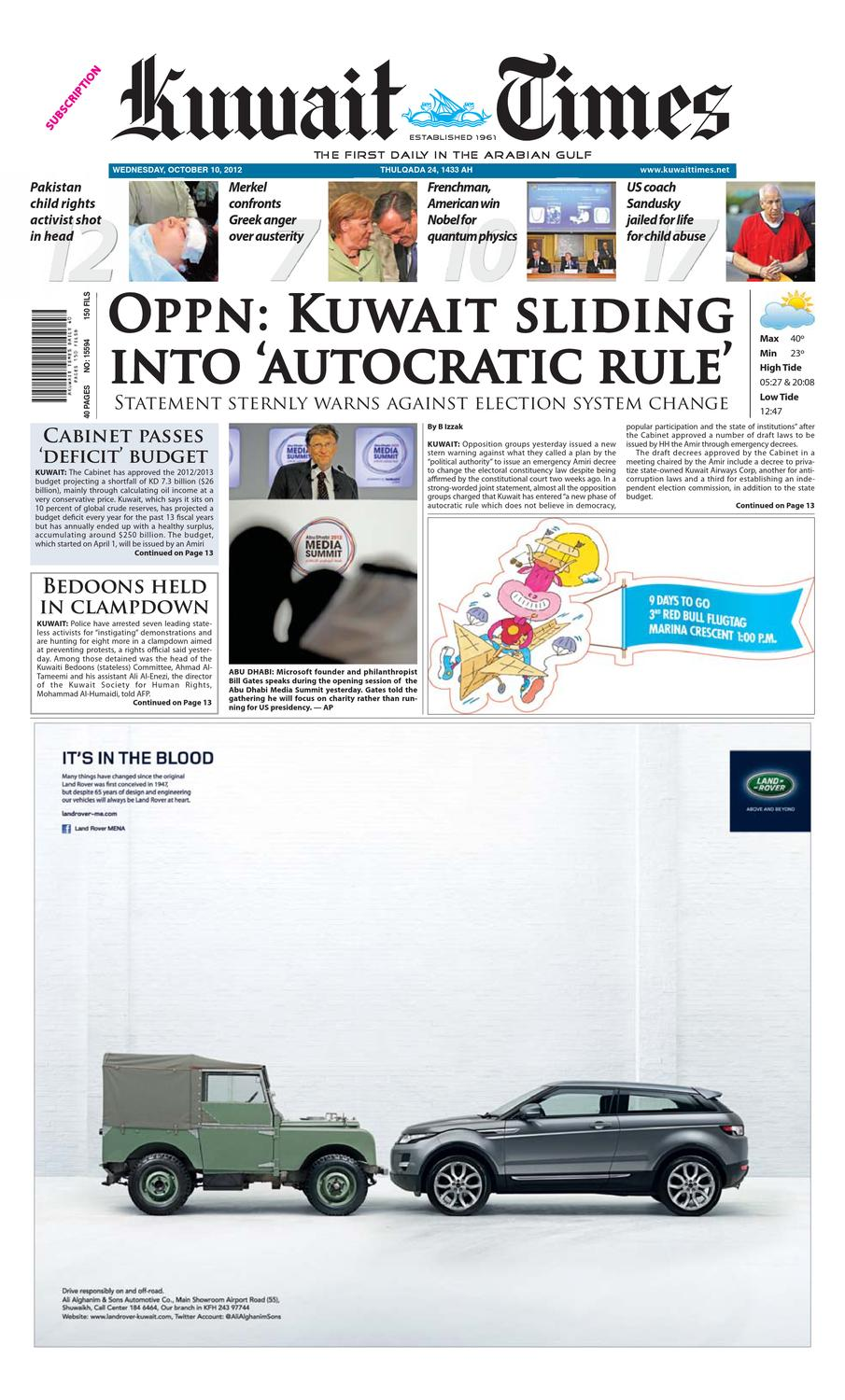brand new 67d01 00004 10th Oct by Kuwait Times - issuu