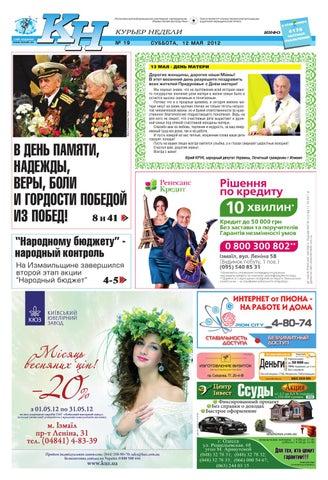 Порно девочки болграда