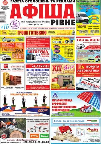 64daac862956 afisha643 (39) by Olya Olya - issuu