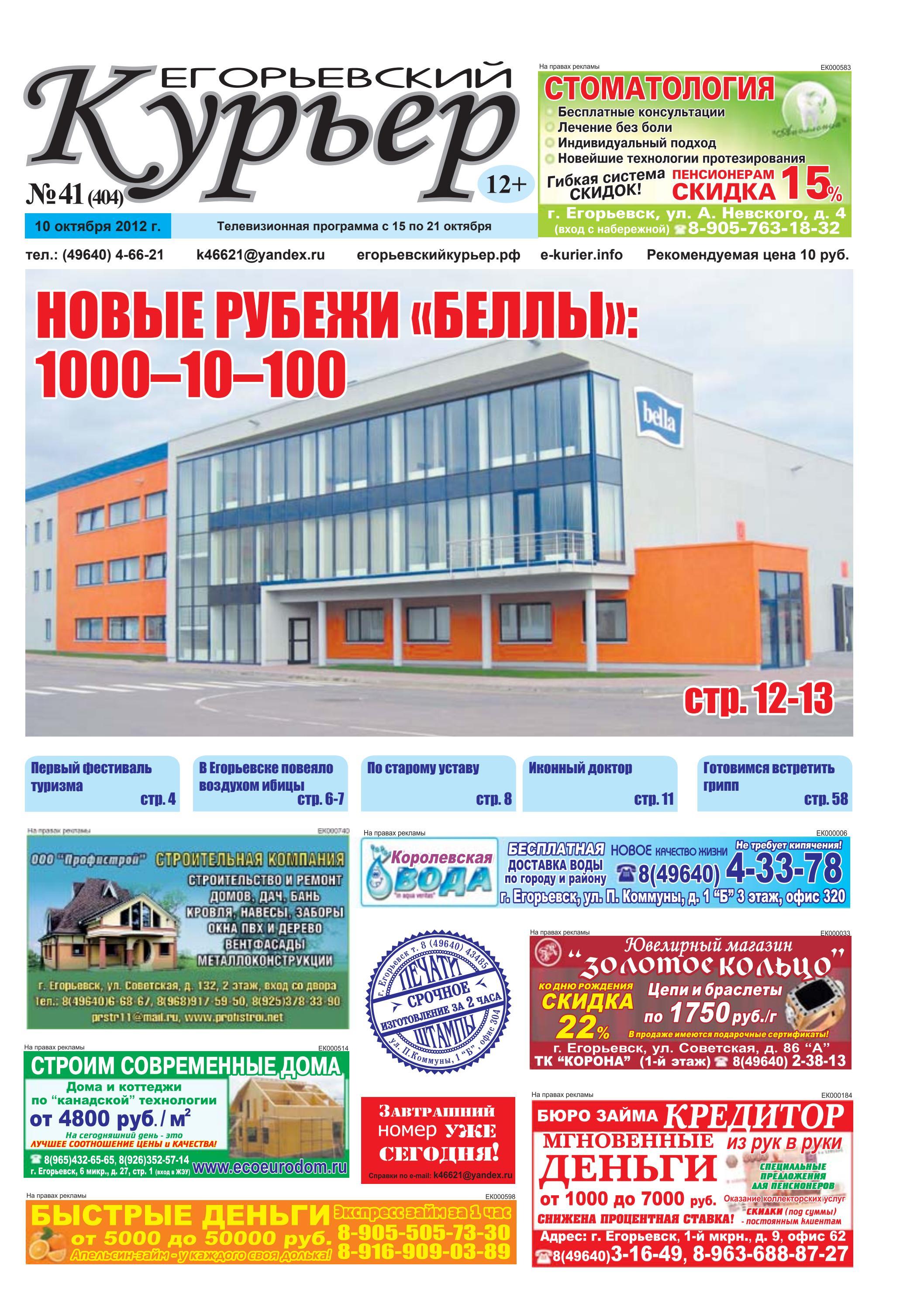 Быстрый займ под залог птс Петра Алексеева 1-й переулок можно ли продать кредитную машину если птс на руках
