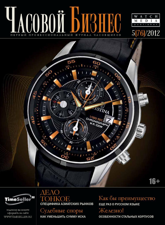 Дьюти фри шереметьево официальный сайт цены кольцо с топазом как сделать новый опрос на сайте ucoz