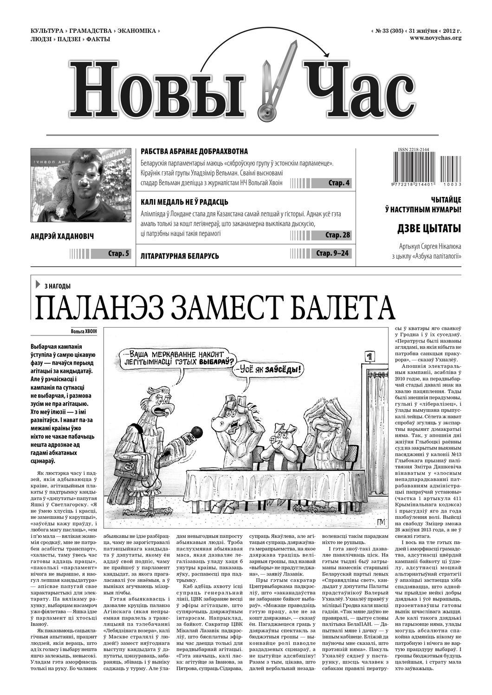 Гульнявой аўтамат рэзідэнт гуляць бясплатна без рэгістрацыі онлайн на рускай