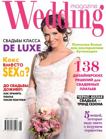 Wedding Magazine №1 by content vlad - issuu b22ce812021