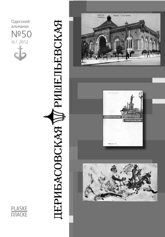vrednaya-zhopa-risovannie-kartinki-erotika-visokogo-kachestva-dlya-fotopechati-molodoe-porno-foto
