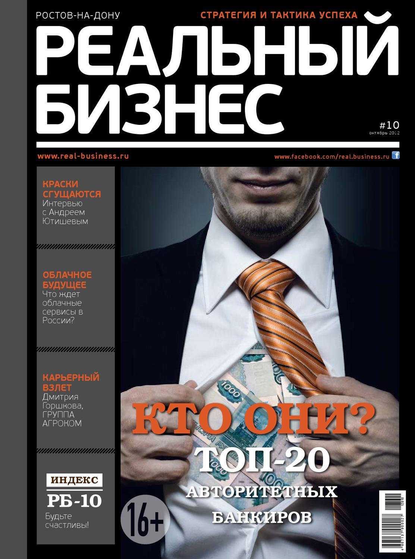 Часы работы хоум кредит банка в москве адреса