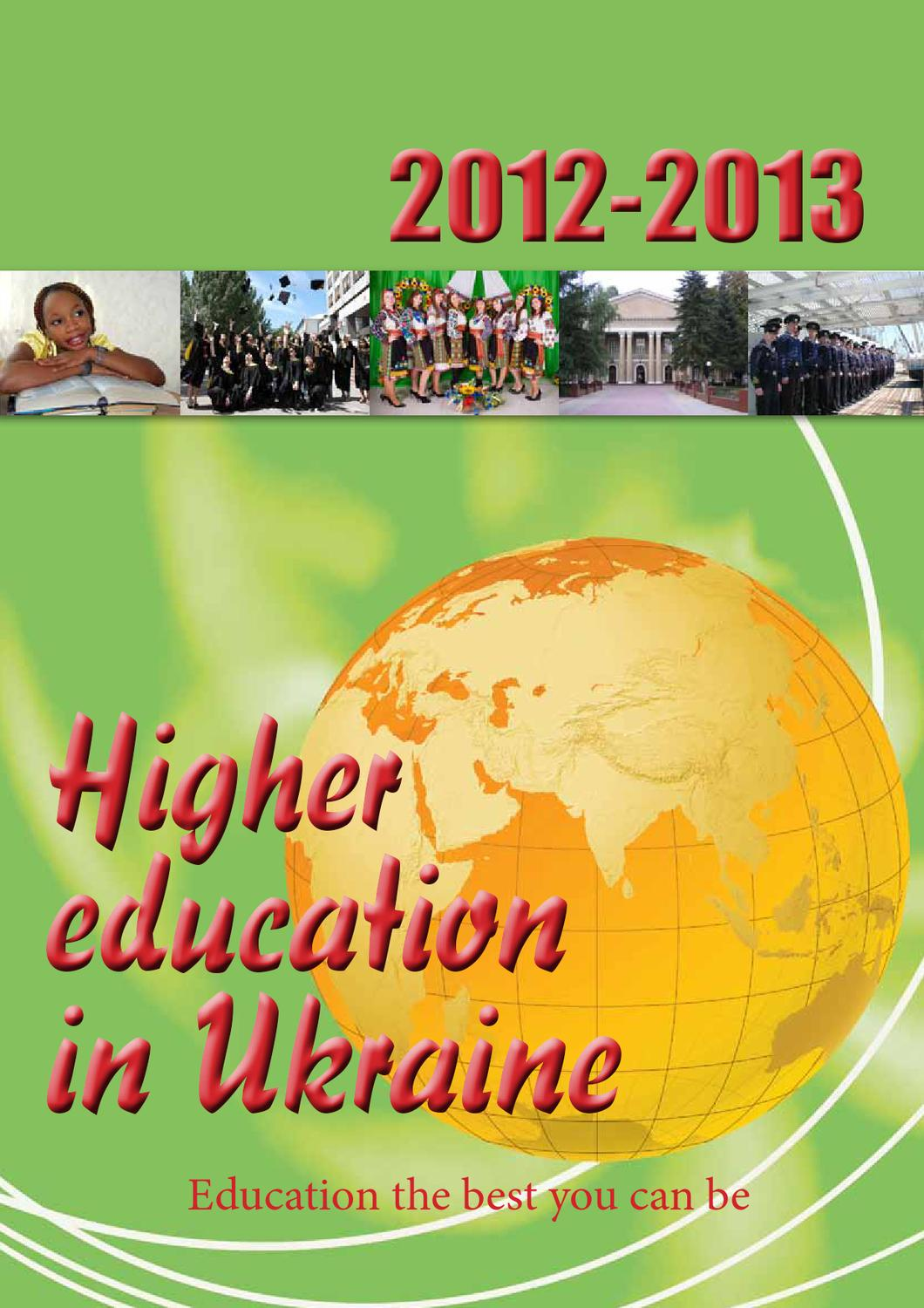 Psychological education in Cherkasy region: a selection of sites