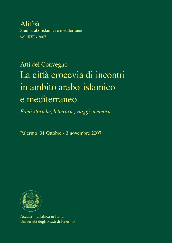 Alifbà XXI by accademia libica - issuu 833bfc9d347