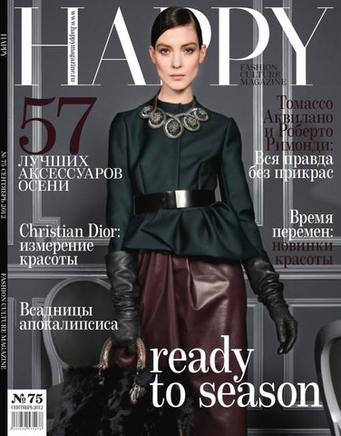 HAPPY 75 2012 by Dmitry Kunilov - issuu 508e71821ce11