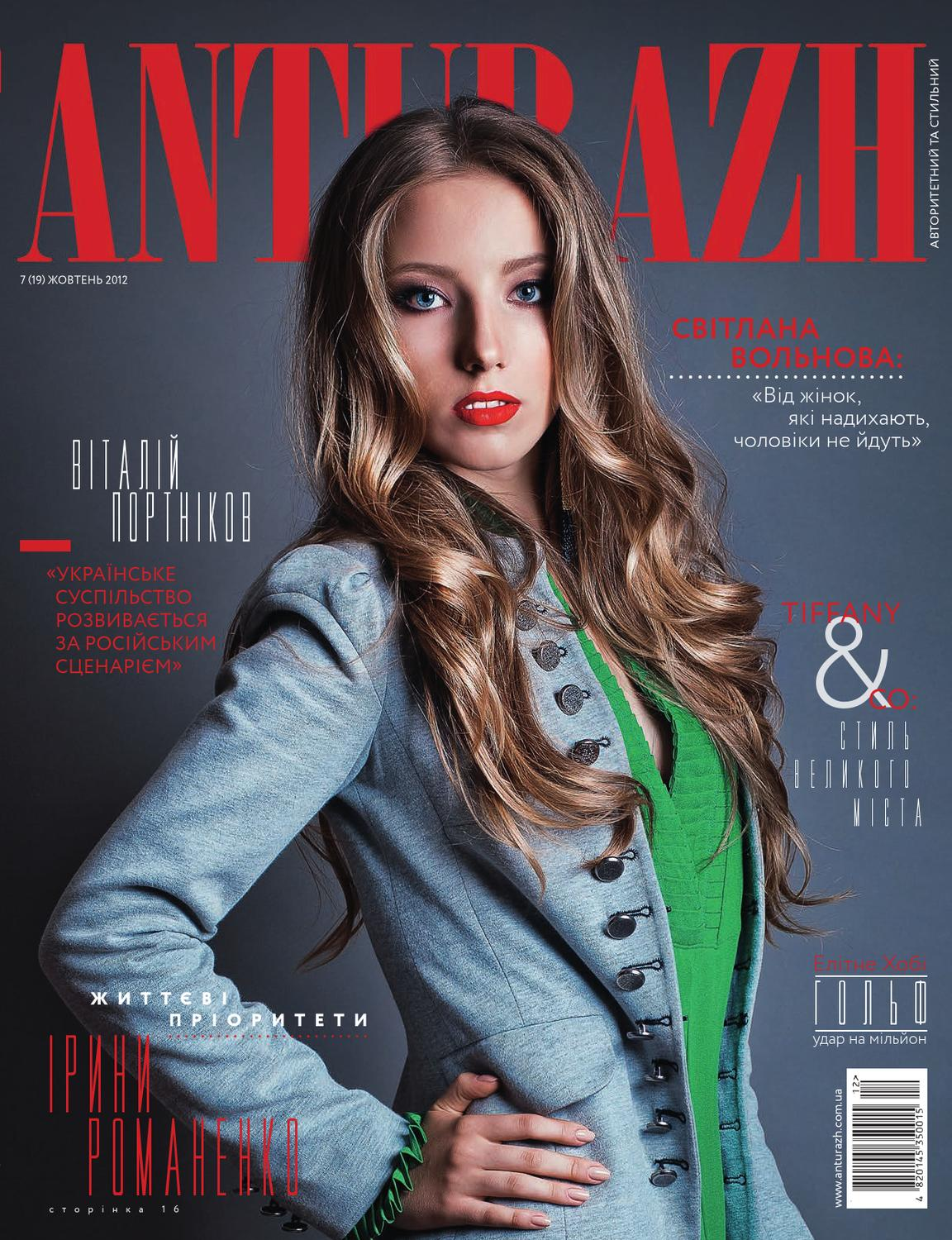 ANTURAZH 19 by MAGAZINE ANTURAZH - issuu bdb7abbac4956