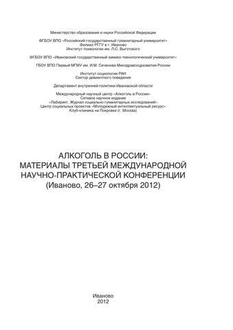 Анализ кала форма 219 у Ярославская улица Справка-вызов на сессию Охотный ряд