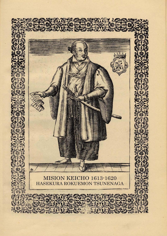 Hasekura Tsunenaga by Alberto Alcántara Benítez - issuu