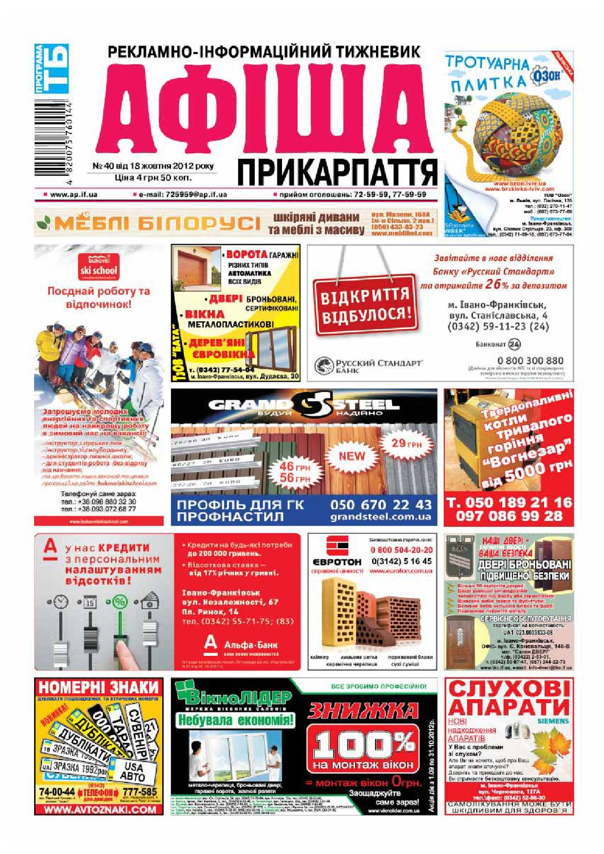 afisha546 (41) by Olya Olya - issuu a8bf85f460908