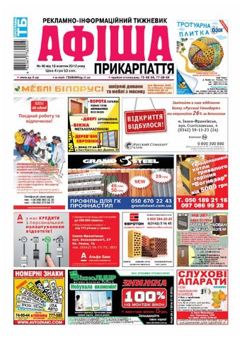 afisha546 (41) by Olya Olya - issuu d01fcc8a05bc8