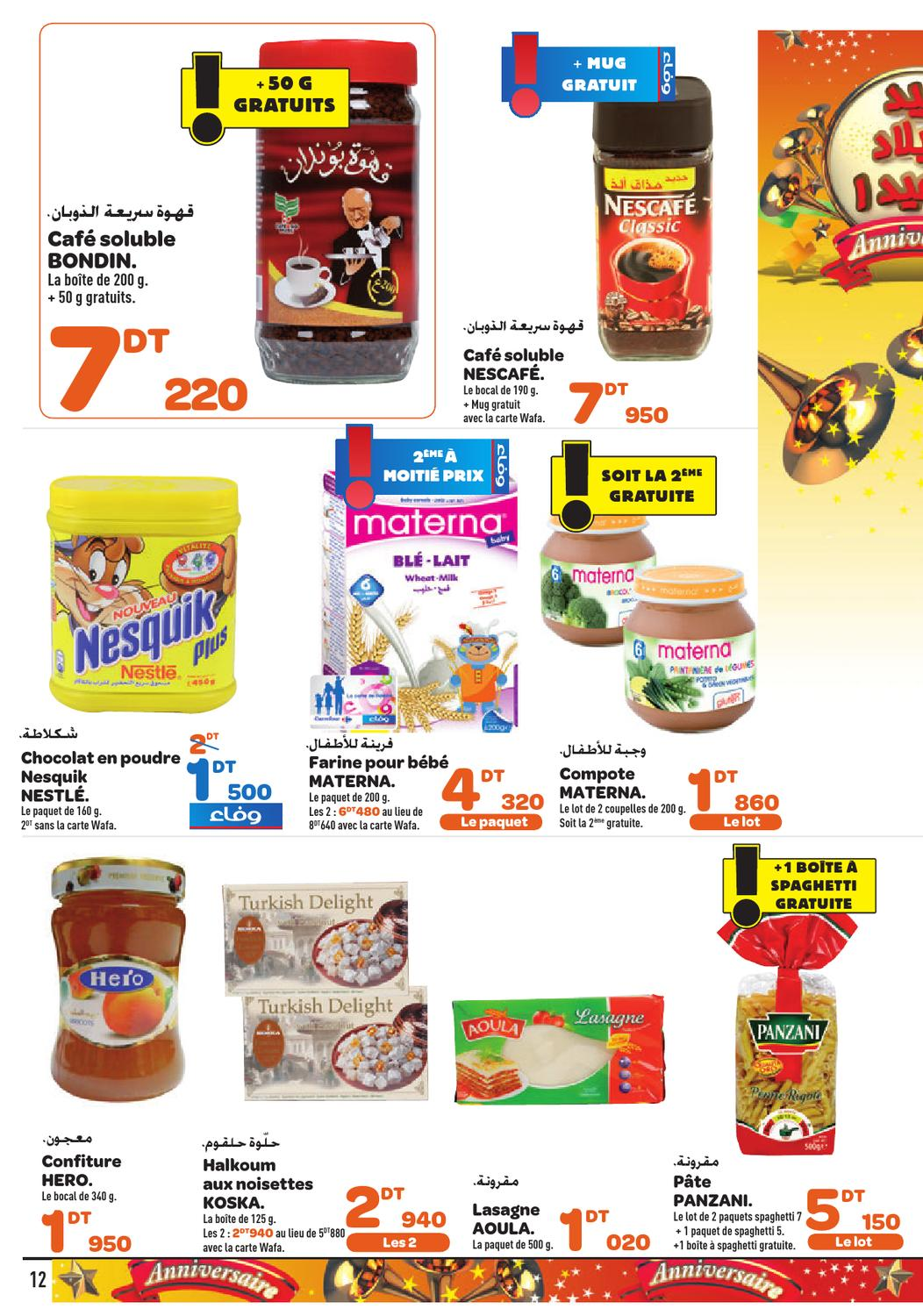 Catalogue Carrefour Market ( Anniversaire ) by Carrefour Tunisie - Issuu
