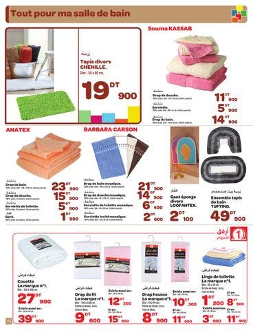 Catalogue Carrefour Votre Interieur A Prix Doux By Carrefour