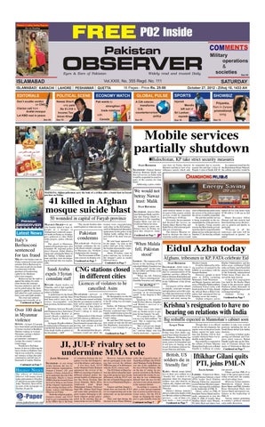Free chat hookup rooms karachi pakistan population