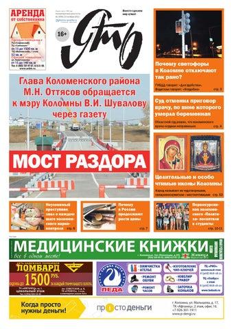 Килограмм железа цена в Протекино лом черных металлов в Федорцово