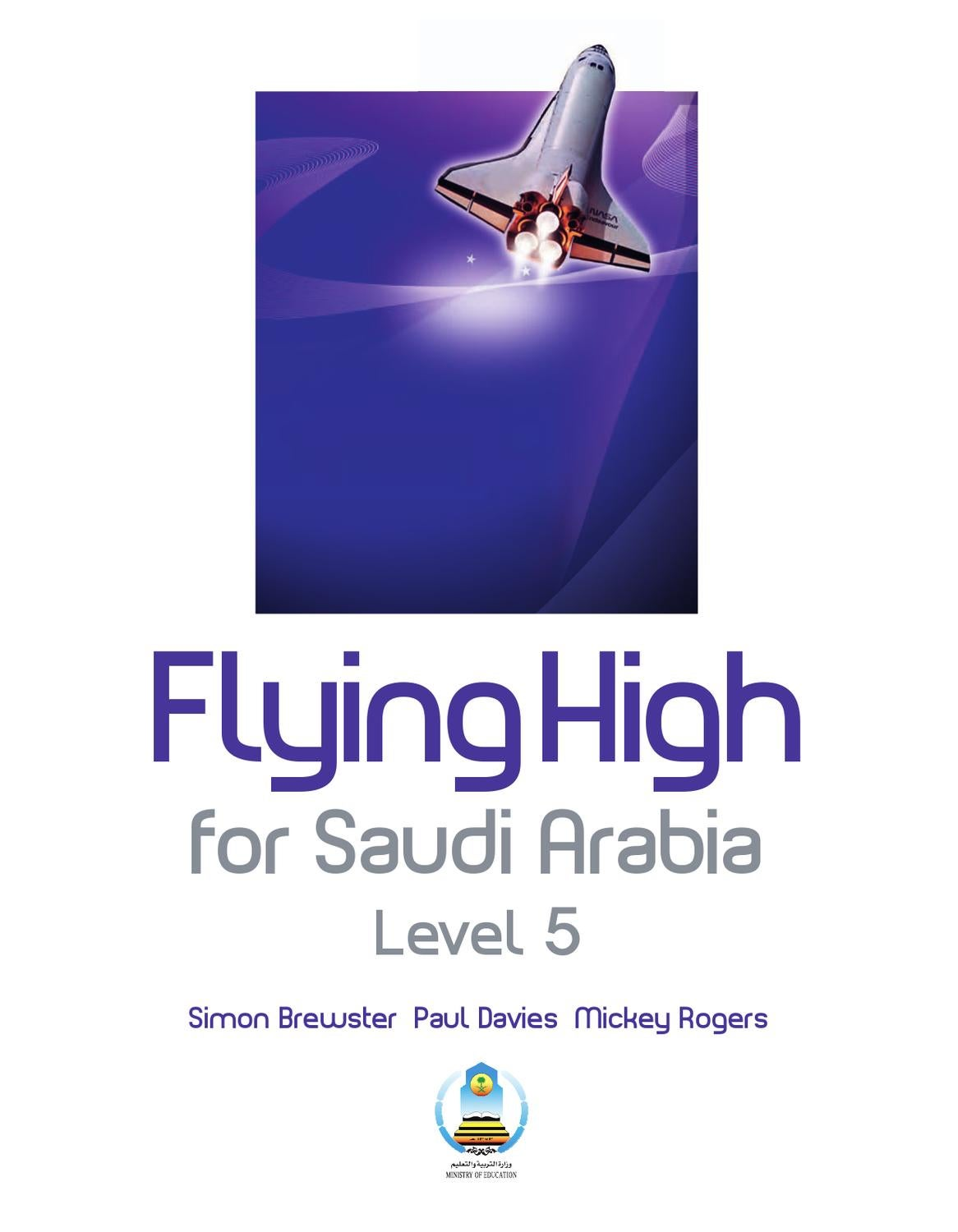 Flying High For Saudi Arabia Level 5 Student S Book By