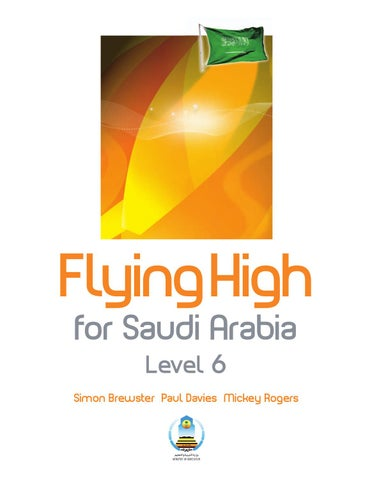 Flying High for Saudi Arabia - Level 6 - Student's Book by Macmillan