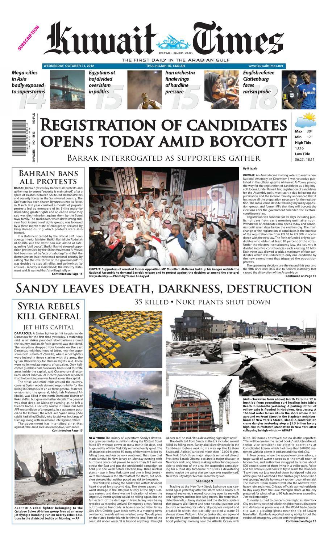 31st Oct By Kuwait Times Issuu
