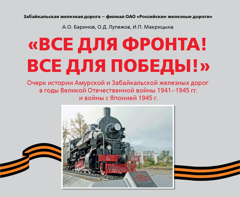 Ближайший пункт приема цветного металла в Осташево сколько стоит тонна металла в Мамонтово