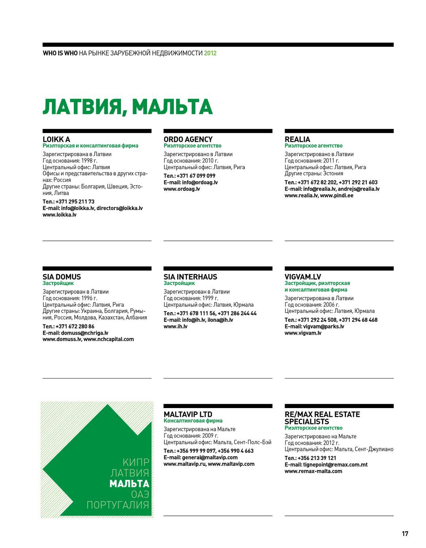 Рынок недвижимости эстонии 2012 меня квартир в дубае на дейре