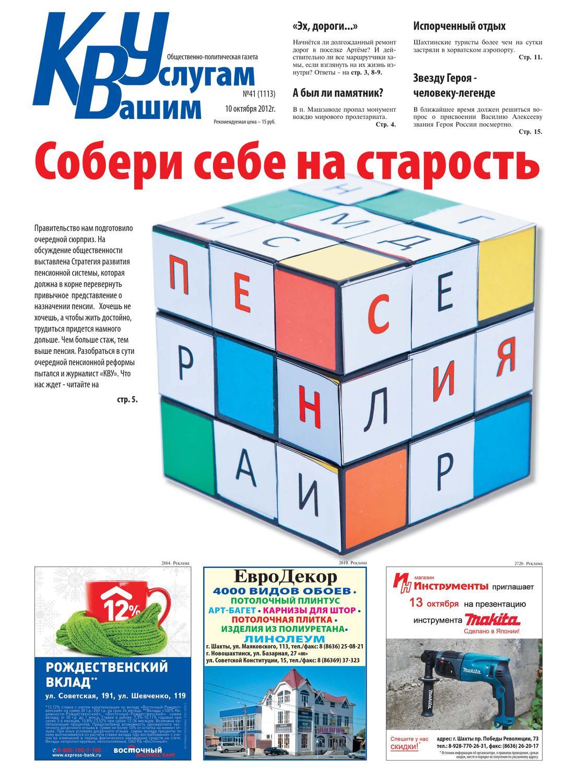Займы под птс в москве Рогова улица продажа кредитной машины птс на руках