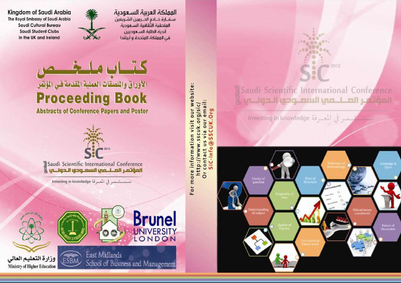 Saudi Scientific International Conference 2012 Proceeding Book المؤتمر العلمي السعودي الدولي By Abdulrahman Hariri Issuu