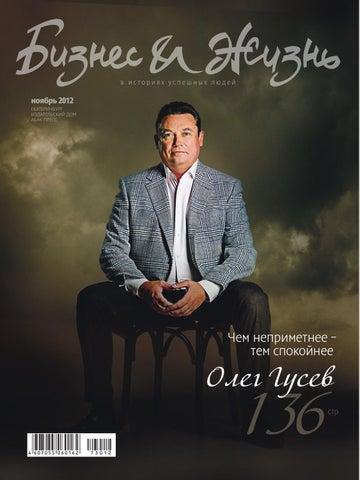 devchonki-iz-alatirya-s-titkami