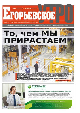 В июле планируется взять кредит в банке на сумму 100000 рублей 68000 59000