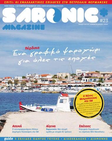 Saronic magazine issue 23 by saronicmag saronicmag - issuu 2d5718bb43f