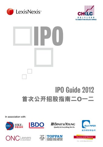 hong kong ipo guide 2012 by jon martin issuu rh issuu com hong kong ipo guide herbert smith hong kong ipo guide pdf