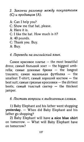 Решебник ГДЗ английский язык 7 класс Биболетова