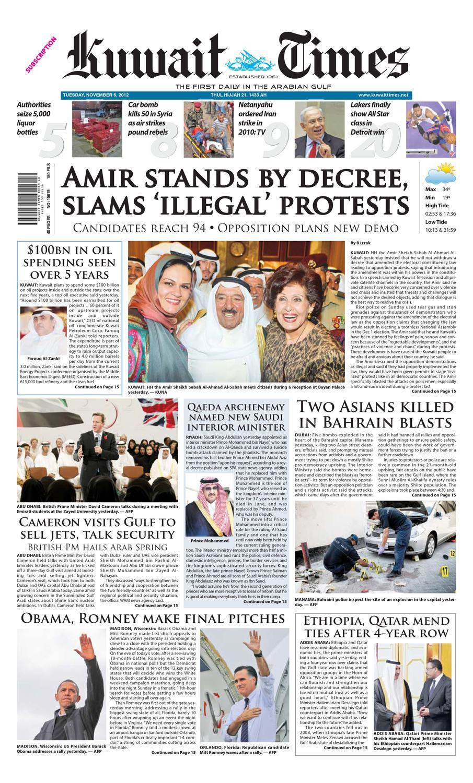 6th Nov By Kuwait Times Issuu