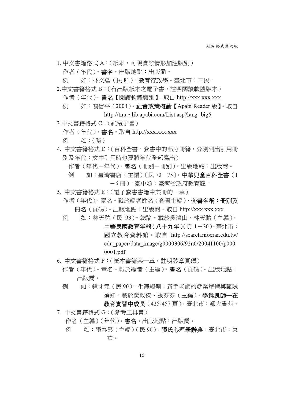 issuu 中文 版